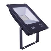 slim-led-floodlights-50w-2
