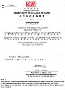 Certification For Change Of Company Name