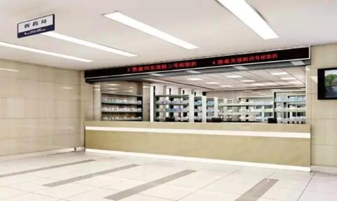 Hospital Corridor Lighting Design: How To Design Hospital Lighting
